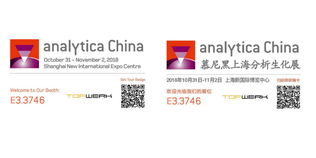 Be our guest at Analytica China
