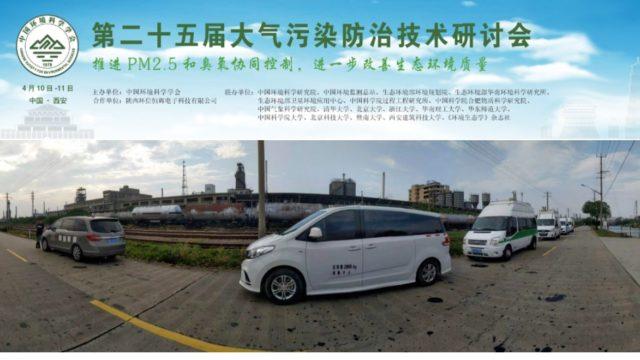 mobile VOC monitoring campaign China
